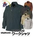 GC5002 長袖ワークシャツ 秋冬用 GRANCISCO グランシスコ