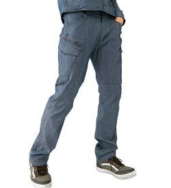 5007-1 ストレッチカーゴパンツ 秋冬用 作業服 作業着 ズボン