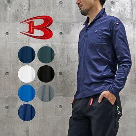 バートル イタリアンスタイル長袖ポロシャツ 春夏秋用 吸汗速乾 メンズ レディース 665 作業服 作業着