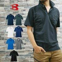 7b94ad81fe5e59 PR BURTLE(バートル) 667 半袖ポロシャツ(春夏用)メンズ 作.