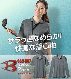 BURTLE667半袖ポロシャツ(春夏用)メンズ作業服・作業着