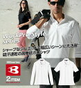 505 長袖ポロシャツバートル BURTLE3L/4L/5L対応(大きいサイズ対応)ポロシャツ・Tシャツ メンズ レディース(おしゃ…