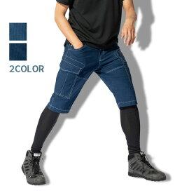 HUMMER ハマー 357-1 涼感ハーフカーゴ 春夏用 メンズ 作業服 作業着 スボン