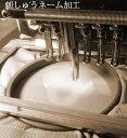 刺しゅうネーム加工 刺繍 名入れ オリジナル プレゼント