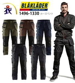 BLAKLADER(ブラックラダー) 1496-1330 カーゴパンツメンズ コーデュラ作業服・作業着 ズボン