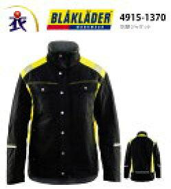 BLAKLADER(ブラックラダー) 4915-1370 防寒ジャケットメンズ 作業服・作業着 ジャンパー・ブルゾン
