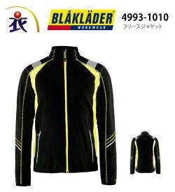 BLAKLADER(ブラックラダー) 4993-1010 フリースジャケットメンズ 作業服・作業着