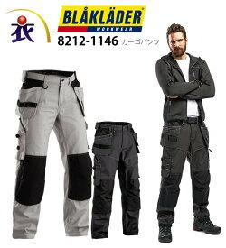 BLAKLADER(ブラックラダー) 8212-1146 カーゴパンツメンズ コーデュラ作業服・作業着 ズボン