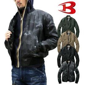 BURTLE バートル 5260 フライト防寒ジャケット メンズ レディース 作業服 作業着 ジャンパー ブルゾン