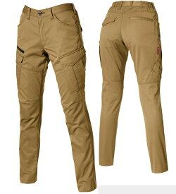 BURTLE(バートル) 1719 レディースカーゴパンツ(春夏用)レディース 作業服・作業着 ズボン