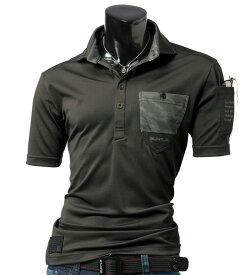 BURTLE(バートル) 4048 半袖ポロシャツ(春夏用)メンズ 作業服・作業着 トップス