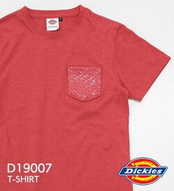 Dickies ディッキーズ D19007 半袖Tシャツ メンズ 作業服 作業着