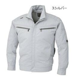 Dickies(ディッキーズ)×空調風神服D901-setエアマッスルジャケット(春夏用)メンズ(ファン・バッテリー付き)作業服・作業着ジャンパーブルゾン