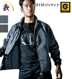 GLADIATOR(グラディエーター) G5110 ジャケット(オールシーズン用)メンズ・レディース 作業服・作業着 ジャンパー・ブルゾン
