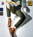 GLADIATOR グラディエーター G6015 ミリタリージョガーカーゴパンツ メンズ レディース Gカーゴ ストレッチ 作業服 作業着 ズボン