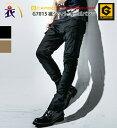 GLADIATOR グラディエーター G7015 クロスオーバー裾ジッパーカーゴパンツ メンズ レディース Gカーゴ ストレッチ 作業服 作業着 ズボン