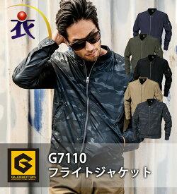 G7110 フライトジャケット GLADIATOR グラディエーター 作業服 作業着 ジャンパー ブルゾン 秋冬用