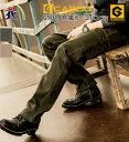 GLADIATOR グラディエーター G9015 防風ストレッチカーゴパンツ メンズ Gカーゴ 作業服 作業着 ズボン