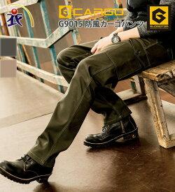 GLADIATOR(グラディエーター) G9015 防風ストレッチカーゴパンツメンズ Gカーゴ作業服・作業着 ズボン