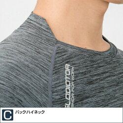 GLADIATORG51138長袖インナー(春夏用)メンズ・レディース作業服・作業着アンダーウェア・コンプレッション