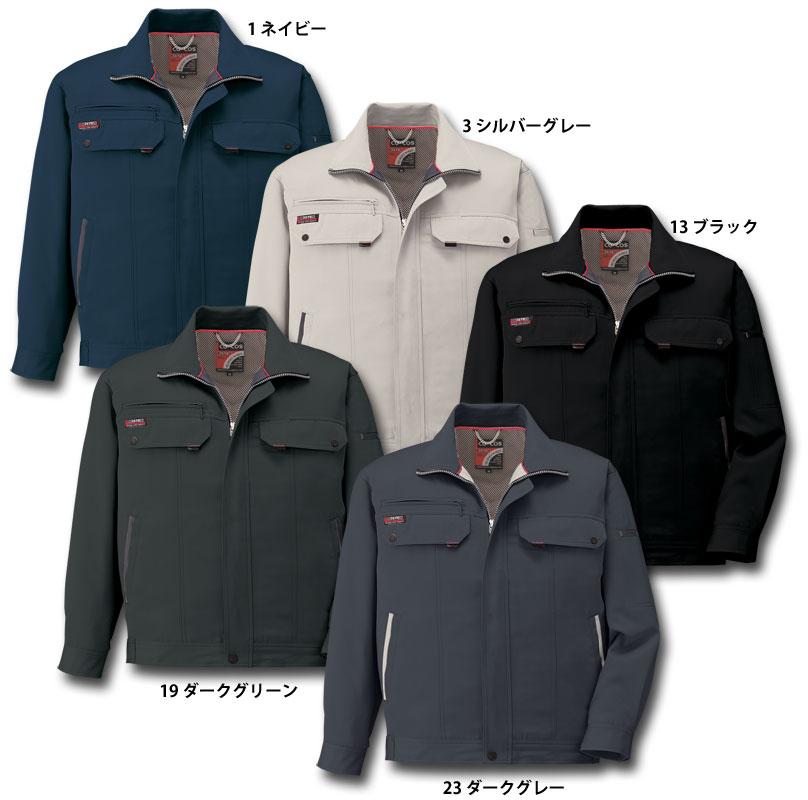 作業服・作業着・秋冬用メンズコーコス信岡(CO-COS)K7770 ブルゾン(3L/4L/5L対応)