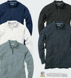 EVENRIVER イーブンリバー NR206 ジップハイネック長袖Tシャツ 春夏用 メンズ ドライタッチ 作業服 作業着
