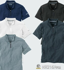 EVENRIVER(イーブンリバー) NR216 ジップハイネック半袖Tシャツ(春夏用)メンズ ドライタッチ作業服・作業着
