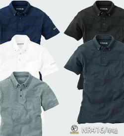 イーブンリバー NR416 ボタンダウン半袖ポロシャツ メンズ 春夏用 秋冬用 ドライタッチ 作業服 作業着