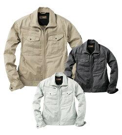 EVENRIVER(イーブンリバー) SR5007 長袖ブルゾン(春夏用)メンズ 作業服・作業着 ジャンパー・ジャケット