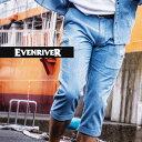 EVENRIVER イーブンリバーSR6012 クロップドカーゴパンツメンズ パンツ 夏用 春夏 7分丈 ハーフ ひざ下 ズボン 作業服 作業着
