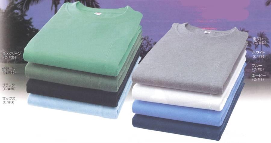 3022 半袖Tシャツ(ポケット付) 作業服の定番インナー(トップス/メンズ/トップス/Tシャツ/半袖/下着/アンダーウェア/通販/楽天)【作業服・作業着・ユニフォームの楽天通販】
