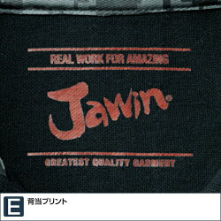 Jawin55354半袖ポロシャツ(春夏用)メンズ作業服・作業着