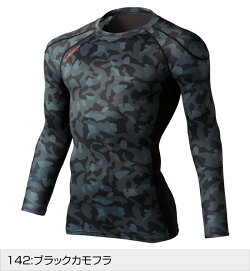 Z-DRAGON75124長袖インナー(春夏用)メンズ・レディース作業服・作業着アンダーウェア・コンプレッション