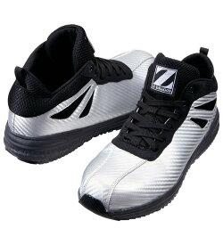 Z-DRAGON ジードラゴン S7183 セーフティシューズ メンズ JSAA A種認定品 作業服 作業着 安全靴 セーフティースニーカー