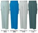 作業服 作業着・秋冬用メンズ 自重堂 Jichodo 43302 ツータックカーゴパンツ ズボン