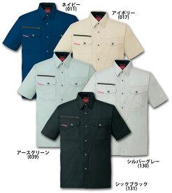 作業服 作業着・春夏用メンズ 自重堂 Jichodo 84214 半袖シャツ 3L 4L 5L対応