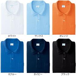 接触冷感ディンプルメッシュ半袖ポロシャツ【作業服】【作業着】