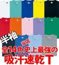 ハニカムメッシュ Tシャツ