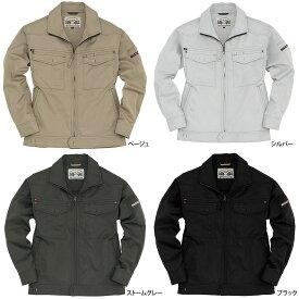 かっこいい作業服 かっこいい作業着・春夏用メンズ バートル BURTLE 1101 長袖ジャケット 3L 4L 5L対応