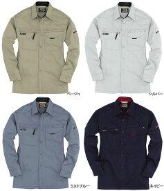 かっこいい作業服 かっこいい作業着・春夏用メンズ バートル BURTLE 1303 長袖シャツ 3L 4L 5L対応