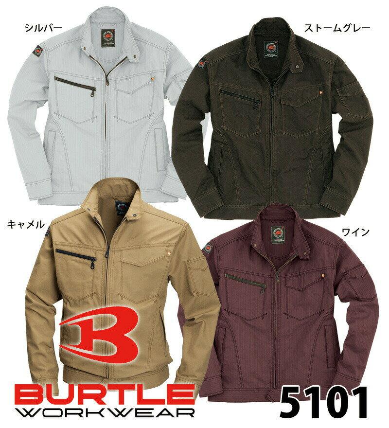 ●あす楽●春夏用メンズバートル(BURTLE)5101 長袖ジャケット(3L/4L対応)