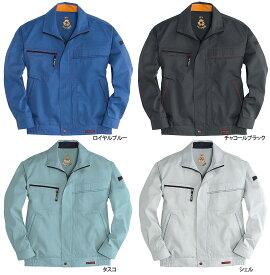 かっこいい作業服・かっこいい作業着・春夏用メンズバートル(BURTLE)6031 長袖ジャケット(3L/4L/5L対応)