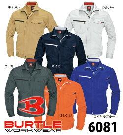 春夏用メンズ バートル BURTLE 6081 長袖ジャケット 大きいサイズ 3L 4L 5L対応