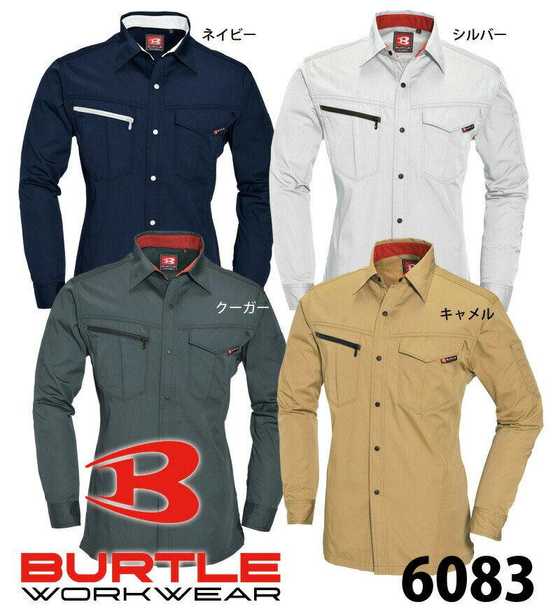 ●あす楽●春夏用メンズバートル(BURTLE)6083 長袖シャツ(3L/4L/5L対応)