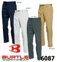 かっこいい作業服 かっこいい作業着 春夏用メンズ バートル BURTLE 6087 ノータックパンツ ズボン