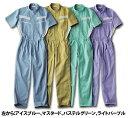 PS103 夏用半袖つなぎ服 作業服 作業着