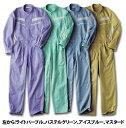 PS113 夏用長袖つなぎ服 作業服 作業着
