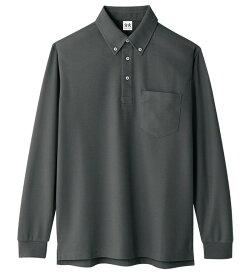 ●あす楽●臭い知らず!消臭革命!A148 消臭長袖ボタンダウンポロシャツ【3L 4L 5L対応】【大きいサイズ対応】