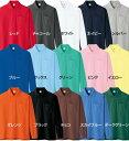 【クールビズ・節電】A138 消臭長袖ポロシャツ(3L/4L/5L対応)【大きいサイズ対応】