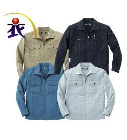 OK146 長袖ブルゾン 秋冬用 作業服 作業着 3L 4L 5L対応 大きいサイズ対応
